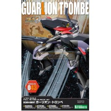 SRG-S 043 DCAM-006VT Guarlion Trombe